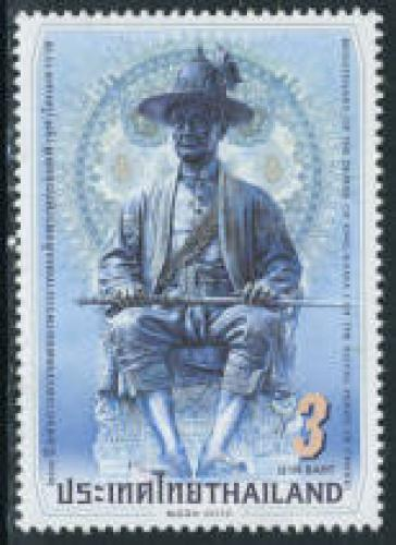 King Rama I 1v