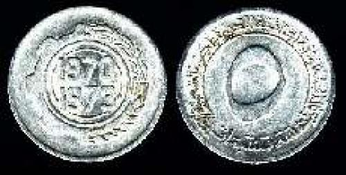 5 centimes 1970 (km 101)