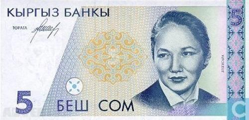 Kyrgyzstan 5 sum