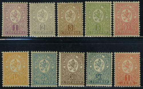 Definitives 10v; Year: 1889