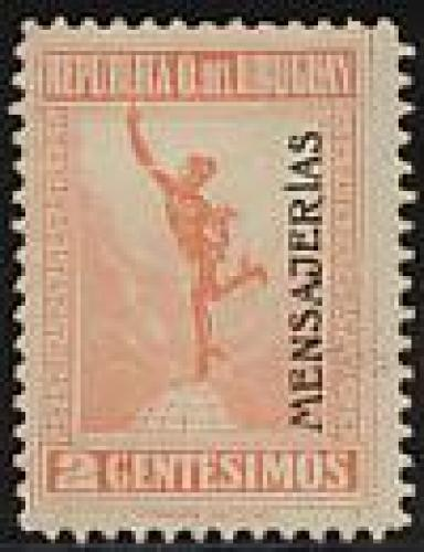Definitive 1v; Year: 1921