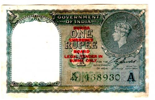 1945 India ovpt Burma Military Currency Rupee.