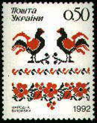 Art 1v; Year: 1992