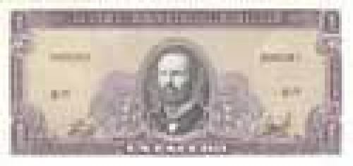 1 Peso; Issue of 1962-75, escudos