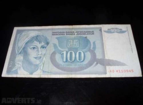 100 Dinars - Yugoslavia 1992