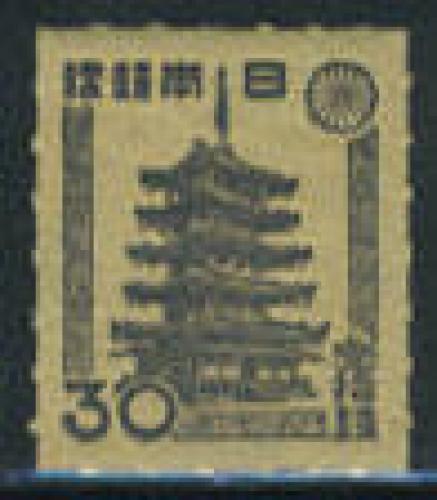 Definitive 1v; Year: 1946