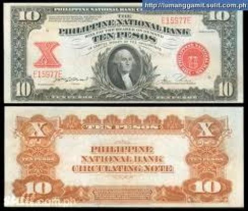 Banknotes; US Philipine Banknotes 1903 - 1945; 10 Piso