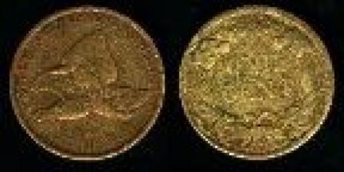 1 cent; Year: 1857-1858; Small Cent. Flying Eagle