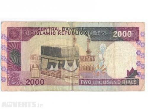 Iran 2000 Rials 1986 to 1992