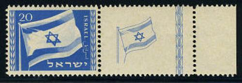 National flag 1v; Year: 1949