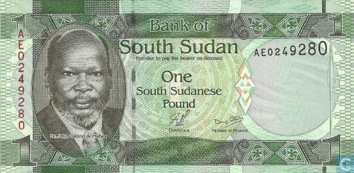Southern Sudan 1 Pound