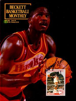 Dominique Wilkins autographed Atlanta Hawks 1991 Beckett Basketball magazine (full name signature)