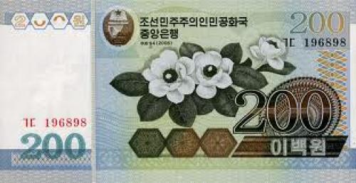 Banknotes; NORTH KOREA; 200 Won; Year: 2005