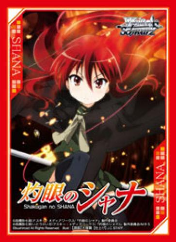 WEIB SCHWARZ 50 PCS CARD SLEEVES SHAKUGAN NO SHANA REDEMPTION ITEM FROM JAPAN