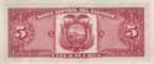 5 Sucres; Ecuador banknotes