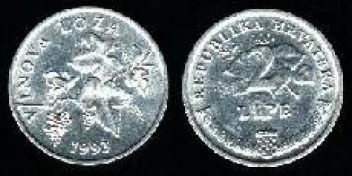 2 lipe 1993 (km 4)