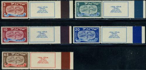 New year 5v; Year: 1948