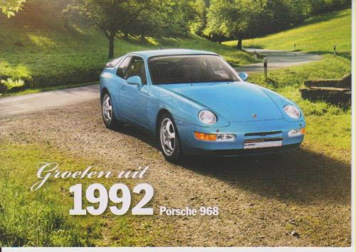 Porsche 968 1992 postcard