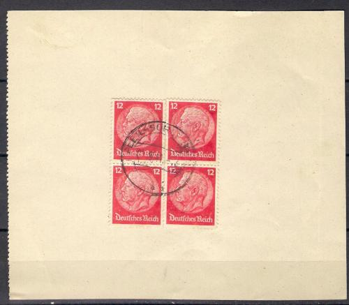 stamp rare
