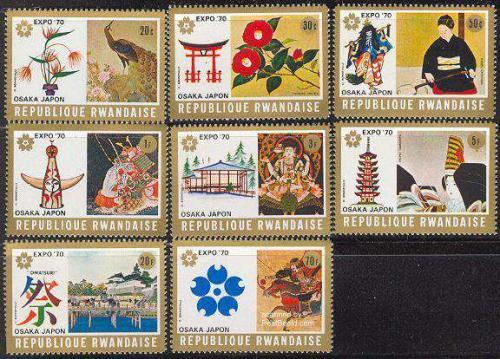 Expo Osaka 8v; Year: 1970