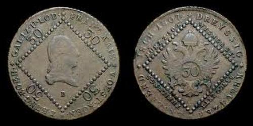 Coins; Ancient Coins - Hungary/1807 AD., Austro-Hungarian empire, Francis