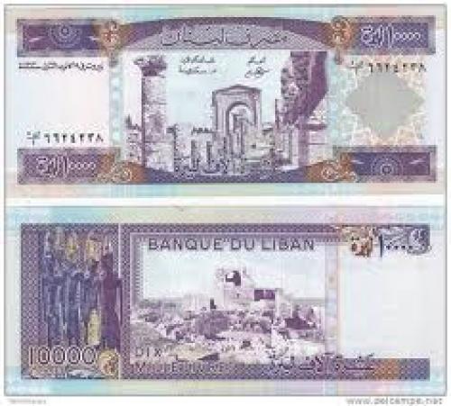 Banknotes; Lebanon, Banknotes 10.000 LL 1993