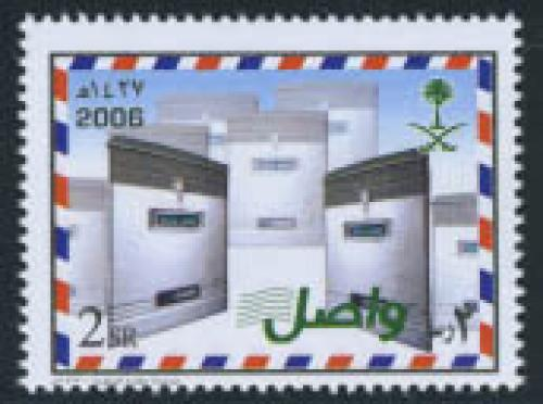 Postal address system 1V