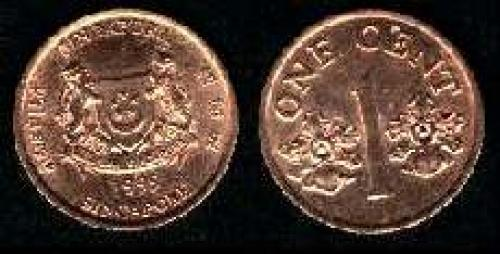 1 cent 1992-1997 (km 98)