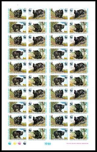 Pakistan WWF Himalayan Black Bear Full Sheet of 10 sets 40 stamps