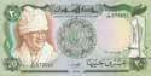 20 Sudanese Pounds; Issue of 1983 (pounds)
