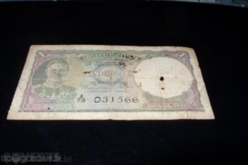 1 rupii-1941/49g-Shri Lanka