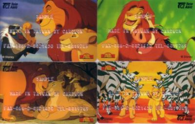 The Lion King movie 1994 Chinese sample TeleAsia 4 phone card set