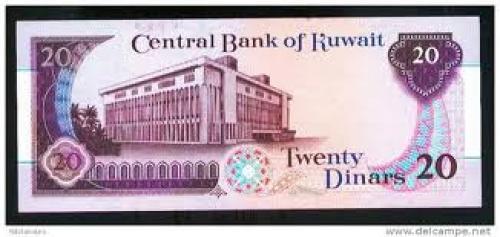 Banknotes; Kuwait 20 dinars