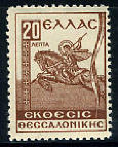Saloniki fair 1v; Year: 1934