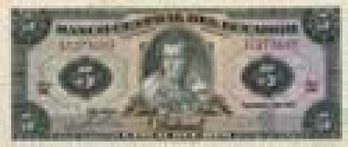 5 Quito; Ecuador banknotes