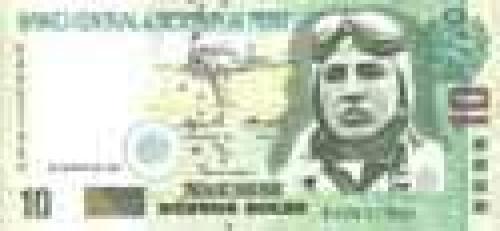 10 Nuevos Soles; Peruan banknotes