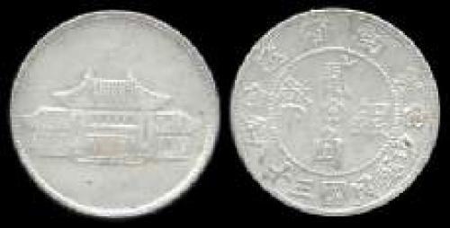 20 cents; Year: 1949; (km y#493)