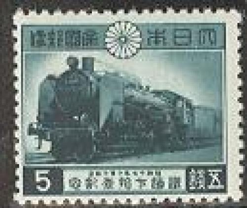 70 years railways 1v; Year: 1942