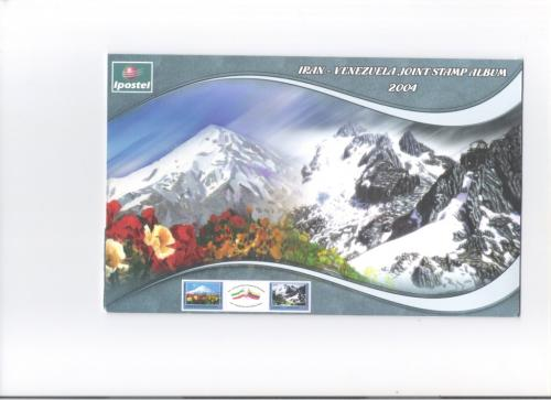 STAMPS 2006 ISSUE JOINT IRAN-VENEZUELA