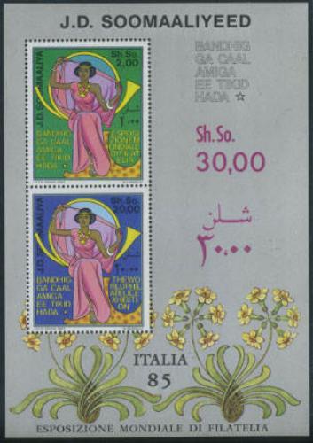 Italia 85 s/s; Year: 1985