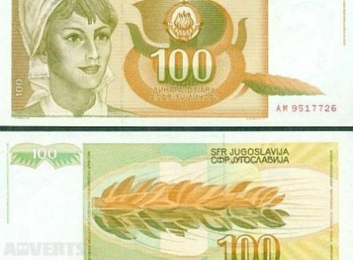 Yugoslavia - 100 Dinara