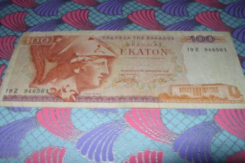 Greece 100 drachmas 1996