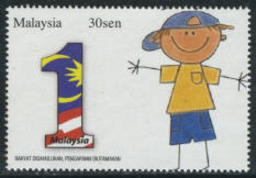 Personal stamp 1 Malaysia 1v