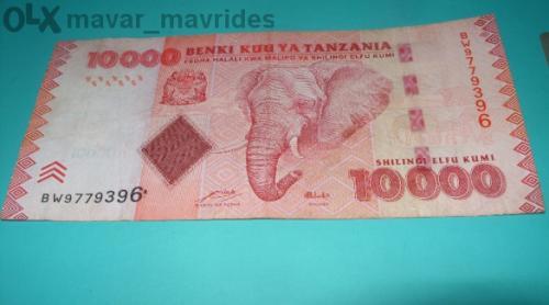 Tanzania shillings 10,000-2011