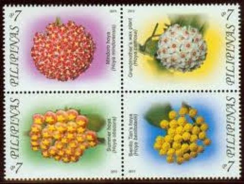 Philippines Stamps; 7 Pesos; Flowers Hoyas