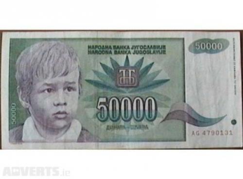 Yugoslavia - 50000 Dinars 1992
