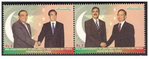 Pak=China Friendship