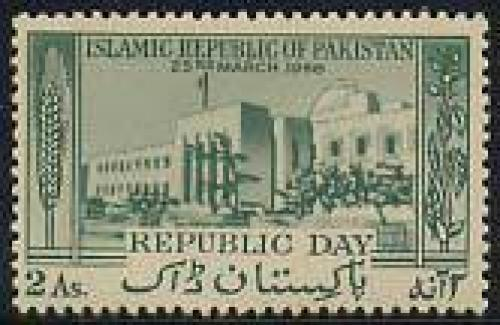 Republic proclamation 1v; Year: 1956