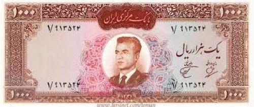 Banknotes; 1000 Rial 1341 (1961) Iran Banknote