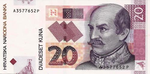 Croatia 20 kuna 2001/03/07 (2)